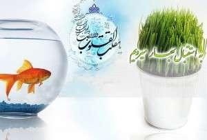 0.943991001300648335_irannaz_com